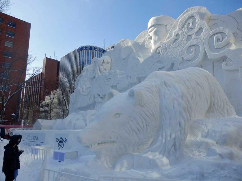 2020 festival sapporo snow