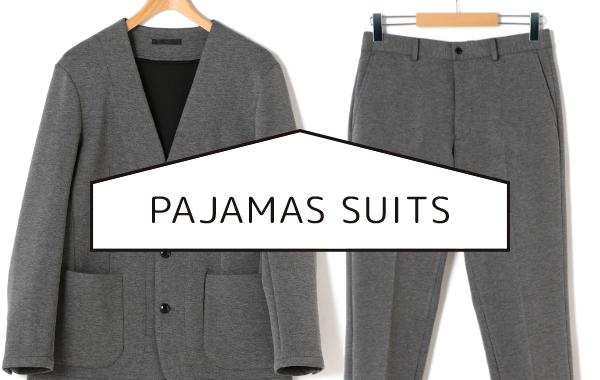 パジャマ スーツ aoki