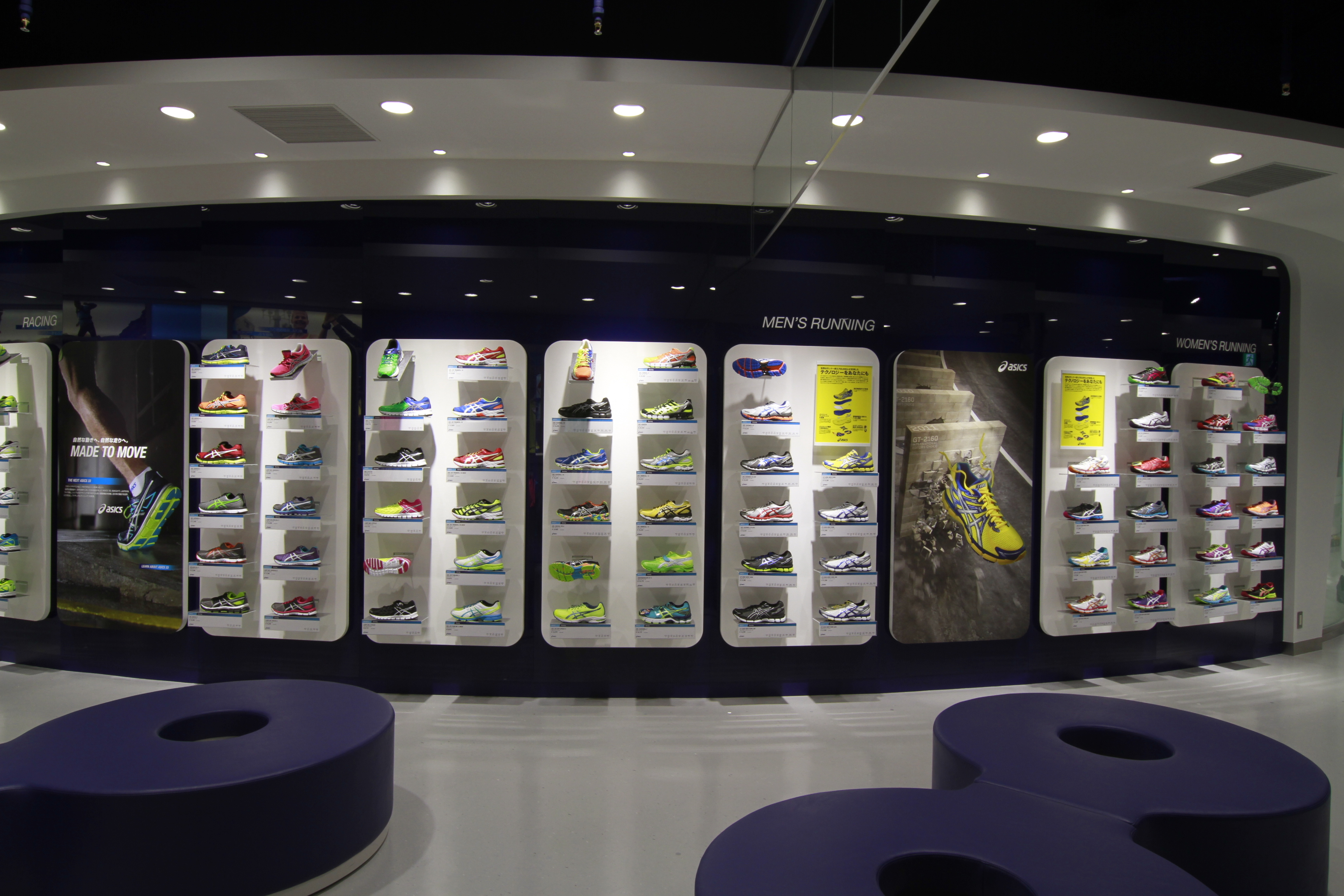 paquete prisa pulgar  ASICS STORE OSAKA | Japan Shopping Now