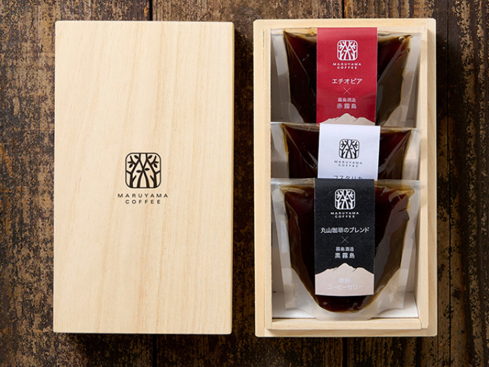coffee jellies, made by blending specialty coffee from Maruyama and top quality shochu from Kirishima